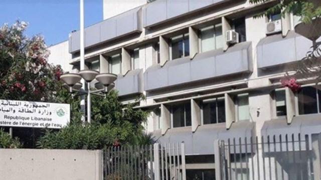 أصحاب المولدات بقاعاً أعلنوا المشاركة الكثيفة أمام وزارة الطاقة غداً