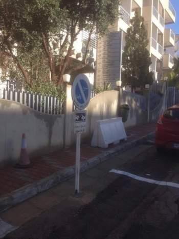 الجامعة اللبنانية الأميركية-جبيل: مواقف السيارات مجانية في الحرم الجامعي السفلي