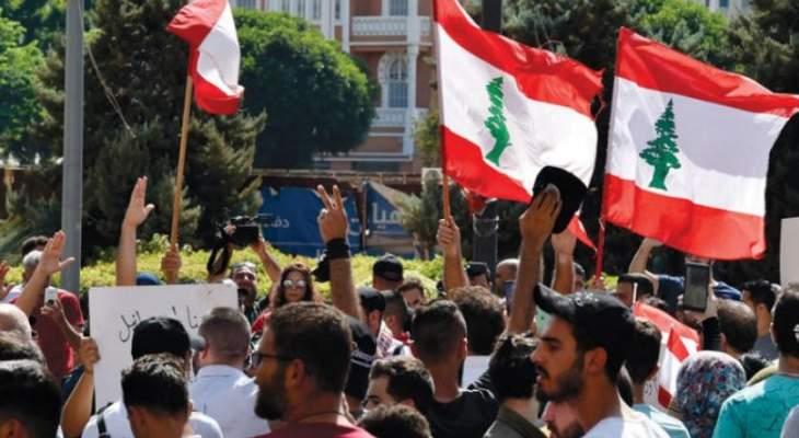 انطلاق تظاهرة من امام وزارة السياحة باتجاه منزل المشرفية في شارع الحمرا