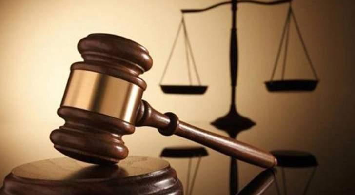 مصادر قضائية لـLBC: القضاء قرر اقفال الفروع بالجامعات التي حصل فيها التزوير