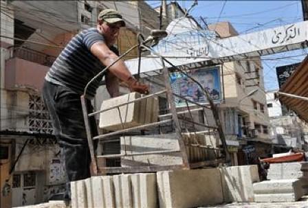 العامل الفلسطيني... ليس أجنبياً