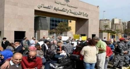 اعتصام الاثنين للمتعاقدين الثانويين أمام وزارة التربية
