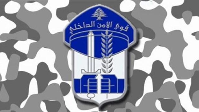 قوى الأمن: ثلاث قنابل دوية حربيه اضافيه داخل سراي طرابلس.. ما هو المطلوب أو المقصود؟