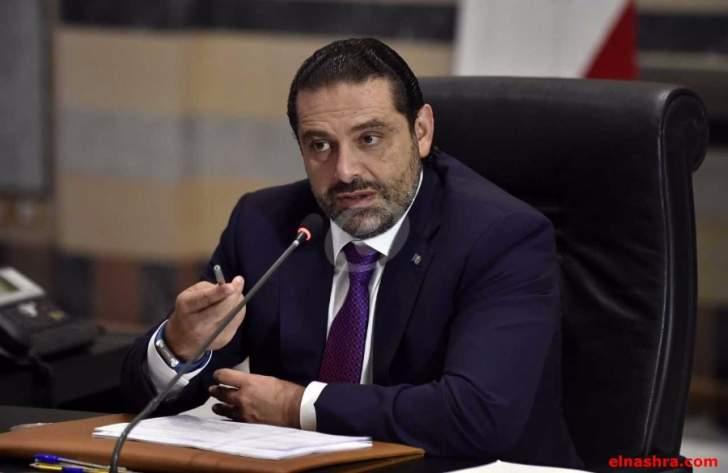 الحريري يضع لبنان في المجهول من السعودية: ماذا بعد بعد تطيير الحكومة