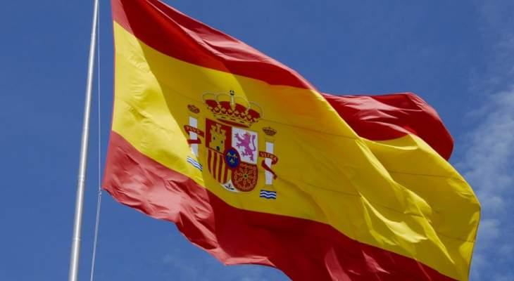 الدفاع الإسبانية: تحطم مقاتلة إسبانية أثناء طلعة تدريبية