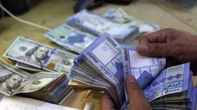 في يوم عيد الفصح ... كم بلغ سعر صرف الدولار مقابل الليرة؟