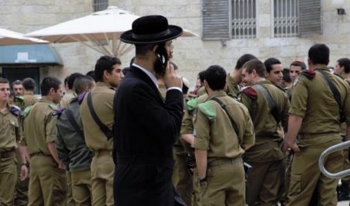 يهودية إسرائيلية: بورتريه ثورة ثقافية