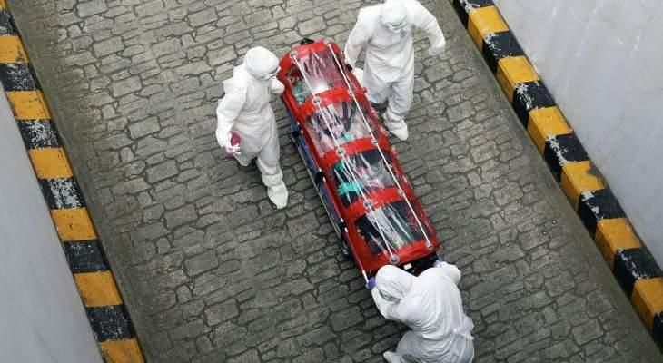 AFP: أعداد وفيات كورونا في العالم تجاوزت 2.5 مليون حالة