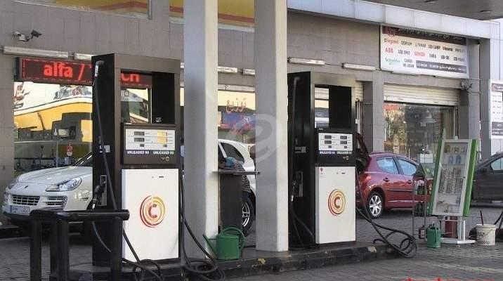محطات وقود في بيروت رفعت خراطيمها ومحلات مواد غذائية في الطريق الجديدة أقفلت