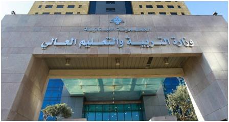 مديرية التعليم المهني أوضحت الاعتراضات على الامتحانات الرسمية