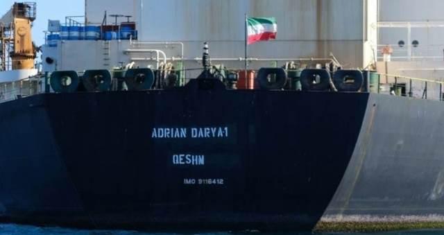 ناقلة الوقود الإيرانية الأولى تصل إلى المياه الاقتصادية لفنزويلا