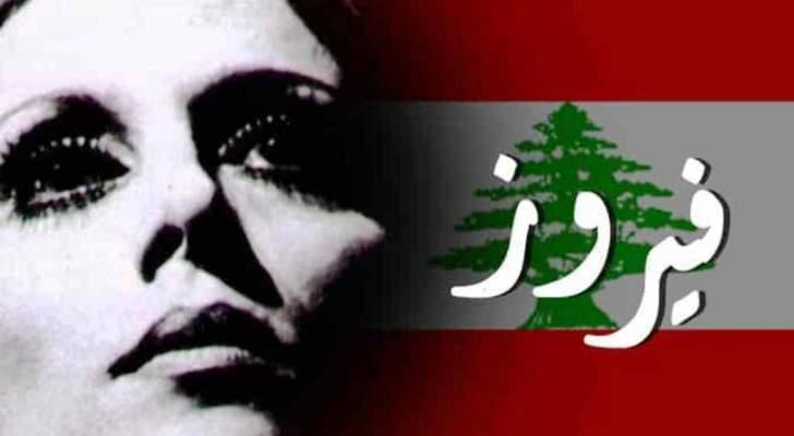 من مصر نحات يصنع تمثالا للسيّدة فيروز