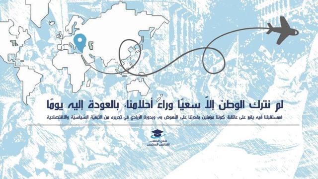 الطلّاب اللبنانيّون المغتربون بين مطرقة المصارف وسندان الدولار