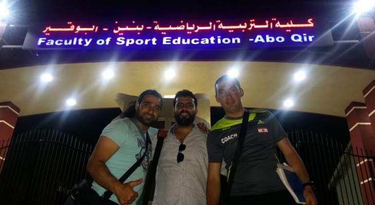 طلاب عالقون في مصر ناشدوا المسؤولين تسهيل عودتهم
