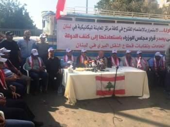 اتحادات النقل البري أعلنت الاضراب العام والتظاهر غدا في كل لبنان