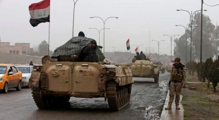 الجيش العراقي يكتشف 11 نفقا لـ