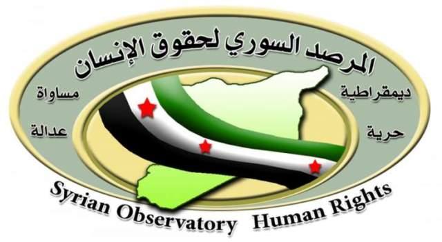 المرصد السوري: طائرات مجهولة تستهدف بأكثر من 10 غارات ريف البوكمال