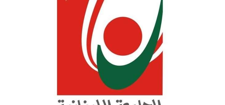 مديرو كليات اللبنانية بالشمال: التعليم من بعد يتطلب خدمة انترنت بجودة عالية ومجانية