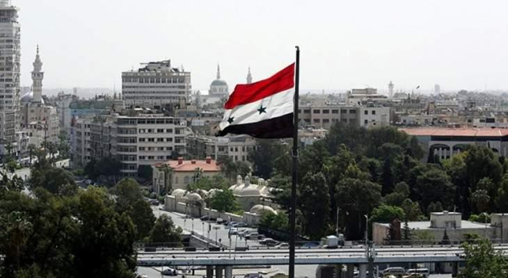 الصحة السورية: سوريا خالية من أي إصابة بفيروس الكورونا