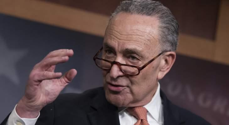 زعيم الأقلية الديموقراطية في مجلس الشيوخ: الجمهوريون يدعمون