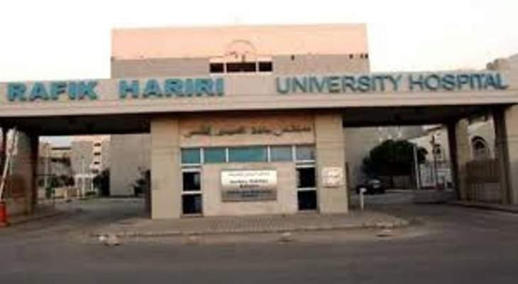 مستشفى بيروت الحكومي: لا حالات شفاء جديدة واستقرار الحالات الحرجة على واحدة