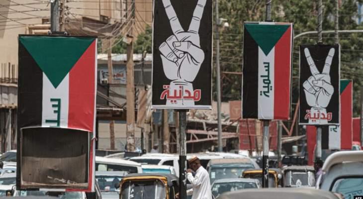 قوى التغيير السودانية تعلن موافقتها على بنود مسودة الوسيط الإثيوبي