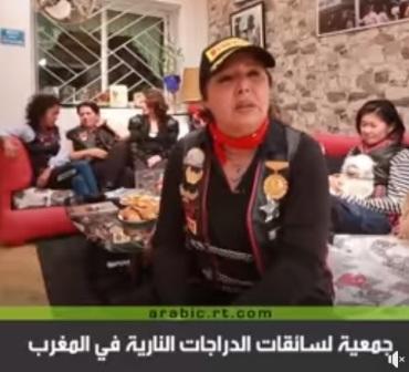 تعرف على أول جمعية نسائية بالمغرب لسياقة الدراجات النارية