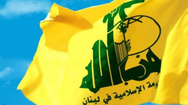 هذا ما ورد في التعميم الداخلي للناشطين المقربين من حزب الله