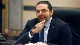 المؤتمر الشعبي: استقالة الحريري إعلان افلاس سياسي ولا تستدعي أي فوضى أو صراعات فئوية