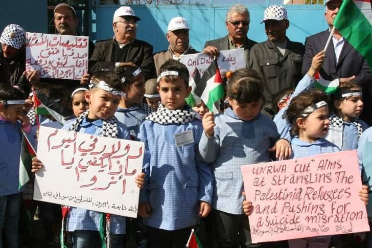 اعتصام لموظفي الأنروا في طرابلس رفضا للمس بحقوق الموظفين