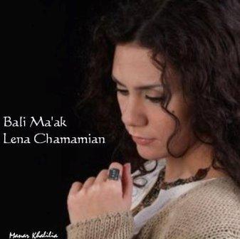 لينا شماميان - بالي معاك