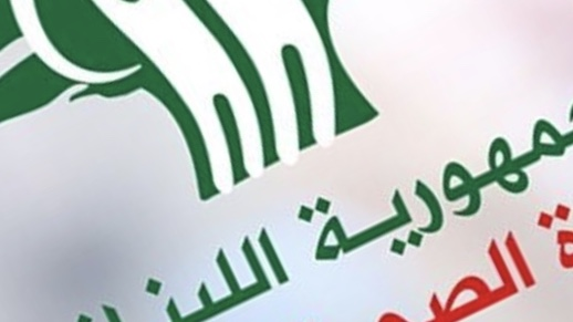 وزارة الصحة: 995 اصابة جديدة بكورونا و6 حالات وفاة