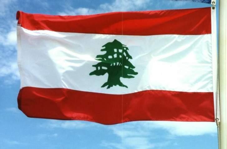 لبنان يحتل المرتبة الثامنة عالميا في لائحة أدنى درجات النزاهة الحكومية