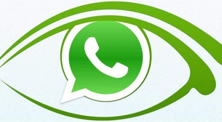 عطل في تطبيق واتساب يمنع ارسال الصور واي تسجيل صوتي أو فيديو