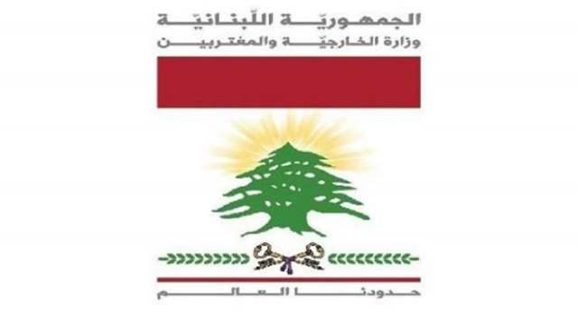 مصادر الخارجية: سنبلغ ميركل بموقف لبنان المتمسك بعودة اللاجئين