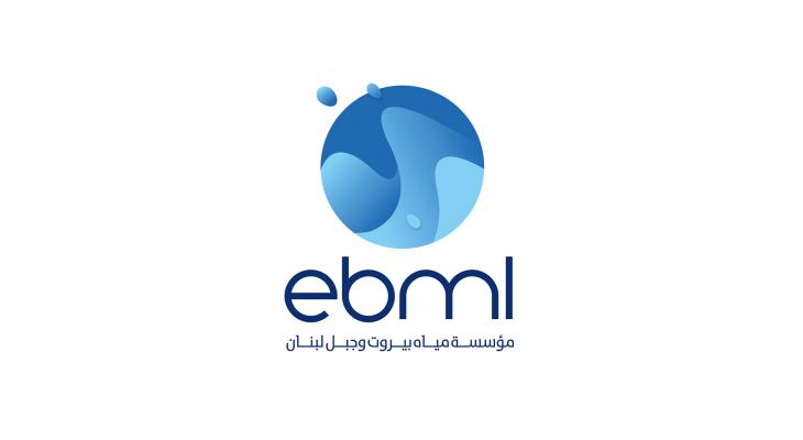 مياه بيروت: عطل في الكهرباء يوقف محطة الضبية ويتسبب بوقف تغذية بيروت والمتن وبرج أبو حيدر