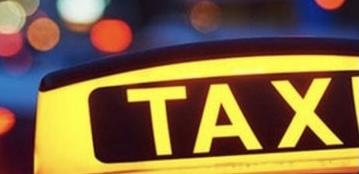 تاكسي من نوع اخر.. فقط بـ3000 ليرة