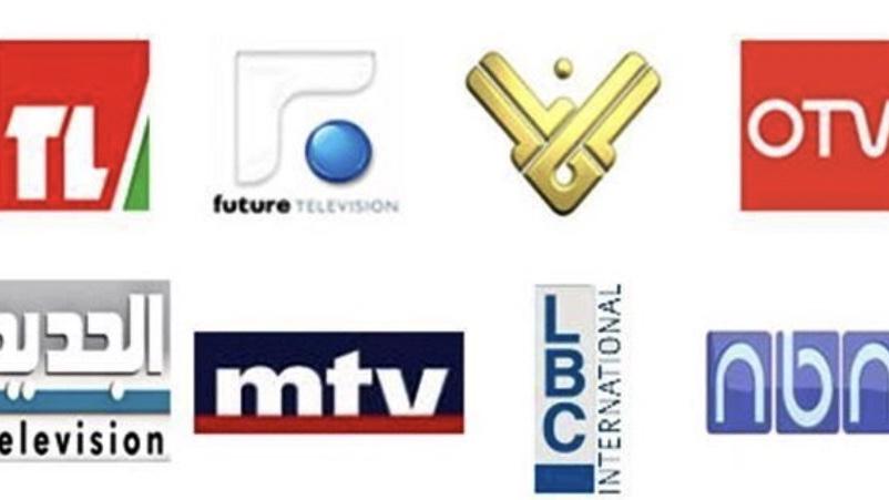 مقدمات نشرات الأخبار المسائية ليوم الخميس في 9/8/20118