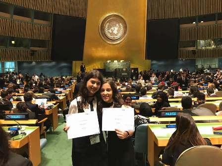 بالصور طلاب ثانوية القلعة في الامم المتحدة