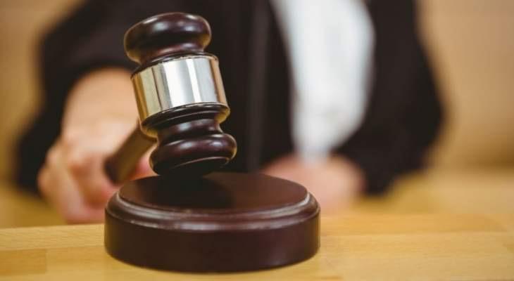 القاضية نصار طالبت بقراراها الظني بالإعدام لـ7 أحياء من بين المدعى عليهم الـ14 بجريمة كفتون