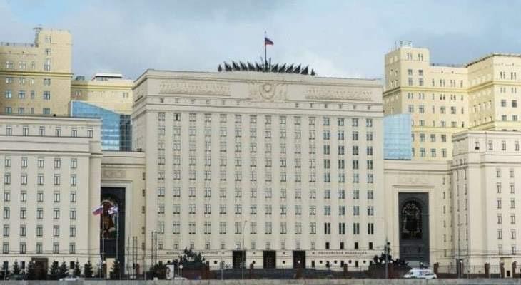 الدفاع الروسية: مقتل اثنين وإصابة آخر جراء إسقاط مروحية روسية فوق أرمينيا