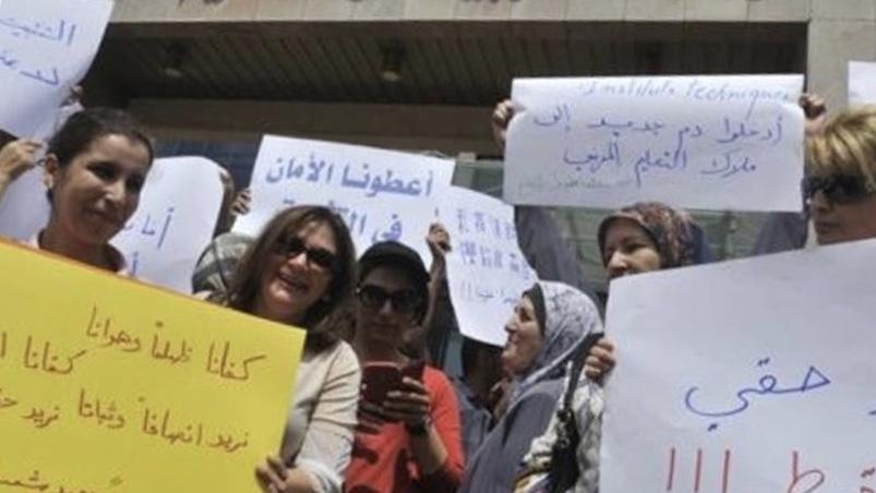 متعاقدو التعليم المهني:  للاعتصام الثلاثاء رفضا للمباراة المفتوحة