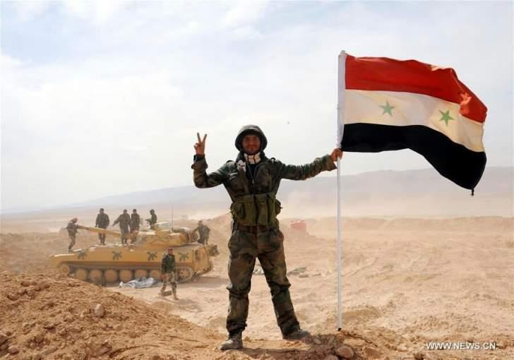 الجيش السوري يحرر مدينة