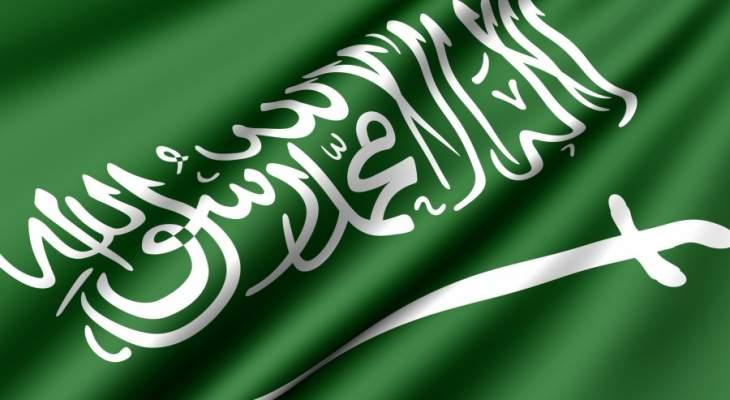 المحكمة العليا السعودية تؤكد أن السبت أول أيام شهر رمضان