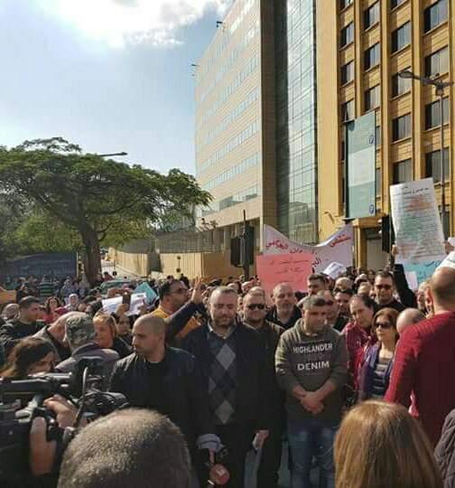 بيان صادر عن الهيئة التأسيسية لنقابة  عاملي المستشفيات الحكومية  في لبنان
