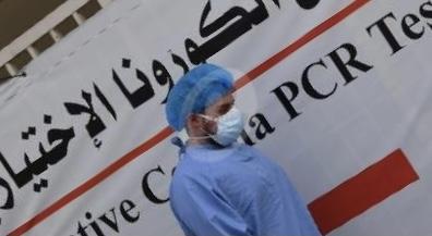 مستشفى بيروت الحكومي: 3 حالات شفاء جديدة وحالتي وفاة بفيروس كورونا