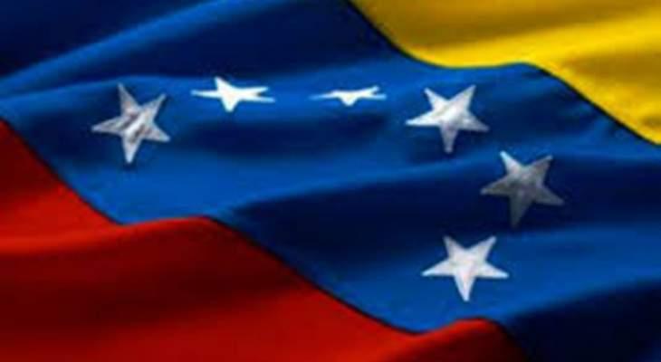 سفير فنزويلا بدمشق: عدة شركات فنزويلية أكدت رغبتها بالمشاركة بمعرض دمشق الدولي