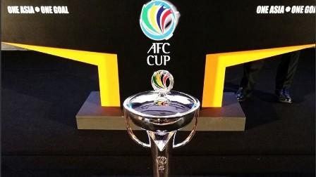 نتائج قرعة دور المجموعات لكأس الاتحاد الآسيوي 2017
