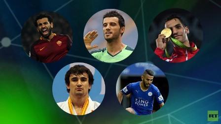 أبرز شخصية رياضية عربية للعام 2016 وفقا لقراء RT