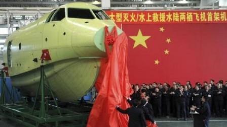 أكبر طائرة برمائية في العالم تقوم بأولى رحلاتها منتصف 2017